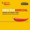 Radio Meethi Mirchi