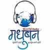 Radio Madhuban 90.4 FM