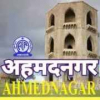 All India Radio AIR Ahmednagar