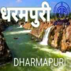 All India Radio AIR Dharmapuri
