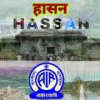All India Radio AIR Hassan