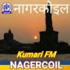 All India Radio AIR Nagercoil Kumari FM 101 FM