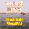 All India Radio AIR Prayagraj
