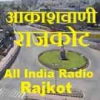 All India Radio AIR Rajkot 810 AM