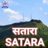 All India Radio AIR Satara