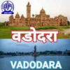 All India Radio AIR Vadodara