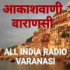 All India Radio AIR Varanasi 1242 AM