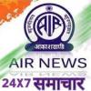 All India Radio Air Akashvani