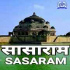 All India Radio AIR Sasaram