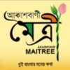 All India Radio Akashvani Maitree