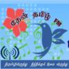 Then Tamil FM