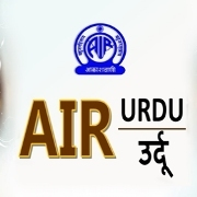 All India Radio Air Urdu