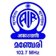 All India Radio Air Manjeri