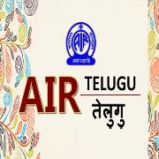 All India Radio Air Telugu