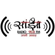 Radio Sanjha