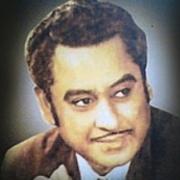Radio City Kishore Kumar