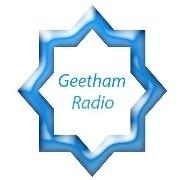 Geetham Tamil old songs