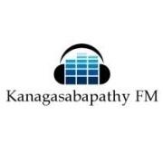 Radio Kanagasabapathy FM