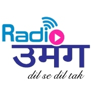 Radio Umang
