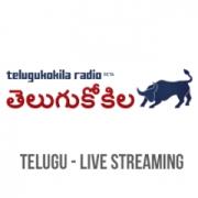 Kokila radio