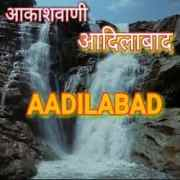 All India Radio AIR Aadilabad