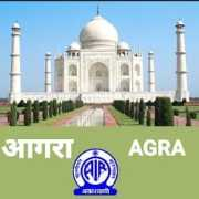 All India Radio AIR Agra