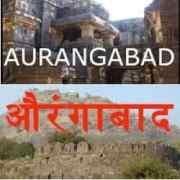 All India Radio AIR Aurangabad