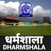 All India Radio AIR Dharamshala