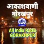All India Radio AIR Gorakhpur