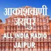All India Radio AIR Jaipur