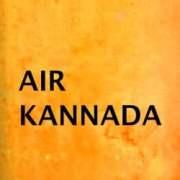 All India Radio Air Kannada