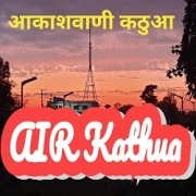 All India Radio AIR Kathua