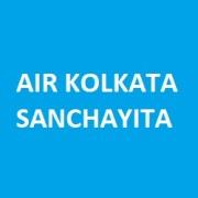 All India Radio AIR Kolkata - B Sanchayita
