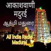 All India Radio AIR Madurai