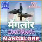 All India Radio AIR Mangalore