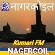 All India Radio AIR Nagercoil Kumari FM