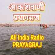 All India Radio AIR Prayagraj