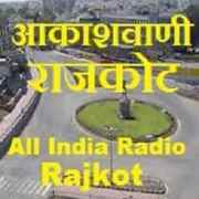All India Radio AIR Rajkot