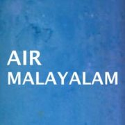 All India Radio Air Malayalam