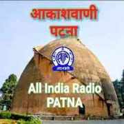 All India Radio AIR Patna
