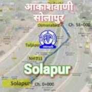 All India Radio AIR Solapur