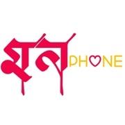 Radio BongOnet MonoPhone