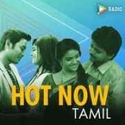 Radio Hungama Hot now tamil