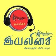 Radio iYaliSai