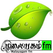 Malayagam FM
