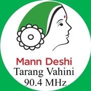 Radio Mann Deshi Tarang
