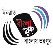 Radio BongOnet Bangla Rock
