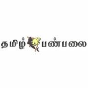 Tamil Panpalai FM