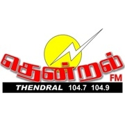 SLBC Thendral FM