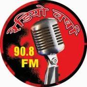 Radio Varsha
